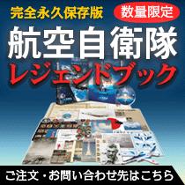 HOME|産経新聞出版 sankei-book...